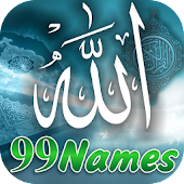 99 Names of Allah Audio /Video