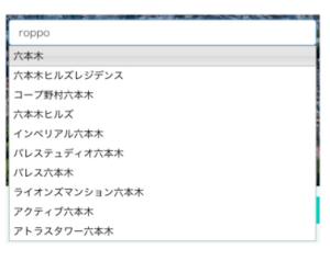 入力途中のキーワード用のAnalyzer