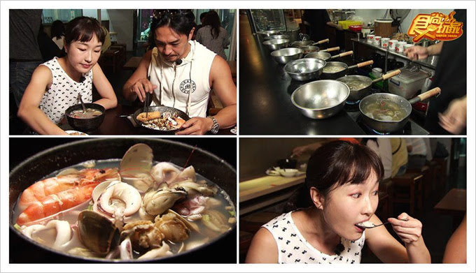 食尚玩家台南美食冠津海鮮粥