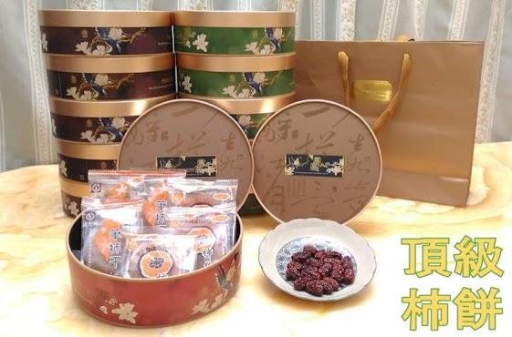 黃金柿餅禮盒/6入最大顆/380元