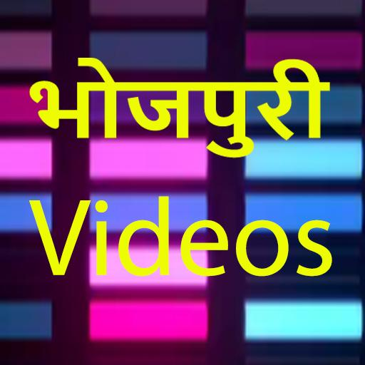 Bhojpuri Video Song 2018