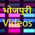 Bhojpuri Video Song 2018 ???????? download