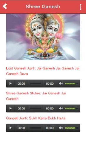 Hindi Bhakti Songs All Gods 1.0 screenshots 5