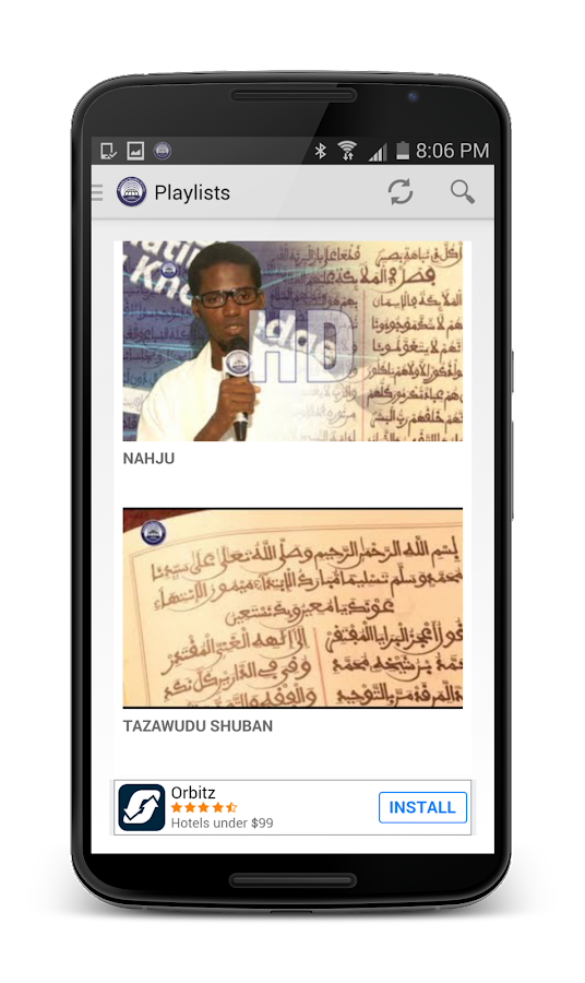 AlazharTouba- screenshot
