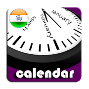 2020 India National & State/UT Holidays Calendar
