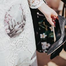 Wedding photographer Anastasiya Antonovich (stasytony). Photo of 12.06.2018