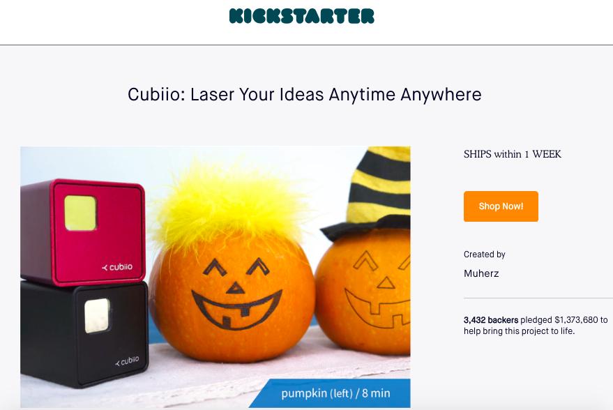 Cubiio 在 Kickstarter 平台募資的截圖,Cubiio 使用美國常見的南瓜來進行雷雕,從對方的文化切入,是一個很有趣的小巧思。