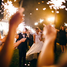 Wedding photographer Anastasiya Khlevova (anastasiyakhg). Photo of 21.08.2018