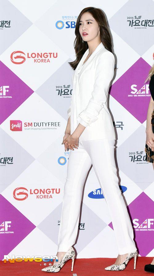 yoona suit 19