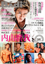 Photo: ジオフロント入荷情報:  月刊バディ(BADI)最新号が入荷しました!!