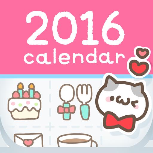 可愛月曆♥PETATTO CALENDAR免費・行事曆・日記 生活 LOGO-玩APPs