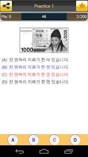 Korean Learning - Hoc Tieng Han - náhled