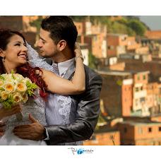 Wedding photographer Pedro Elias Saavedra (pedroeliassa). Photo of 05.08.2016