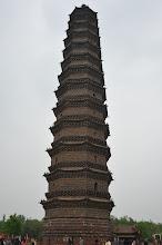 Photo: 鐵塔
