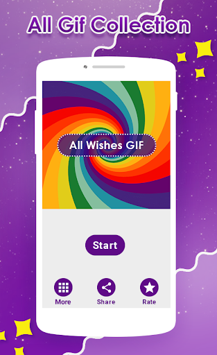 GIF Good Night 1.5 screenshots 1