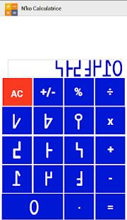 N'Ko Calculatrice screenshot