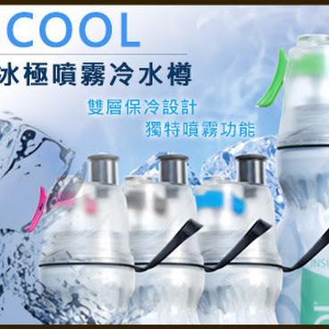O2cool 噴霧水樽