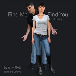 Cover Art for song Find You