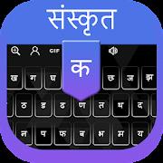Sanskrit Voice Typing keyboard - Sanskrit Keyboard