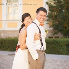 Wedding photographer Oksana Gurova (gurova). Photo of 11.12.2015