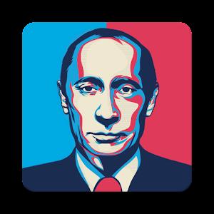 Спроси Путина : 2015 for PC and MAC
