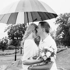 Wedding photographer Aleksandr Kinchak (KinchakPRO). Photo of 19.09.2016