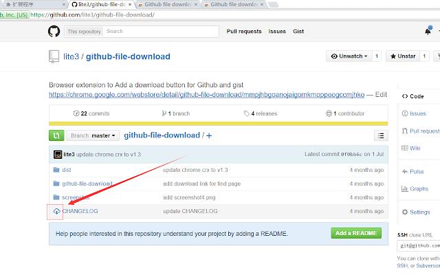 Github file download