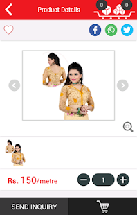 Shree Krishna Textile- screenshot thumbnail