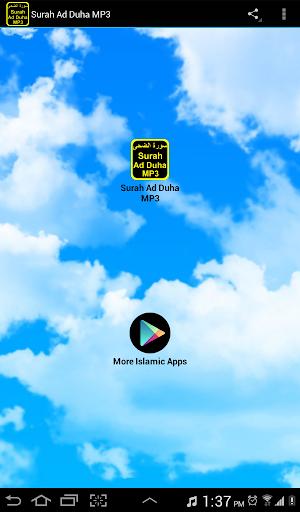 Download Surah Ad Duha MP3 Google Play softwares