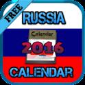 Russia Calendar 2016 icon
