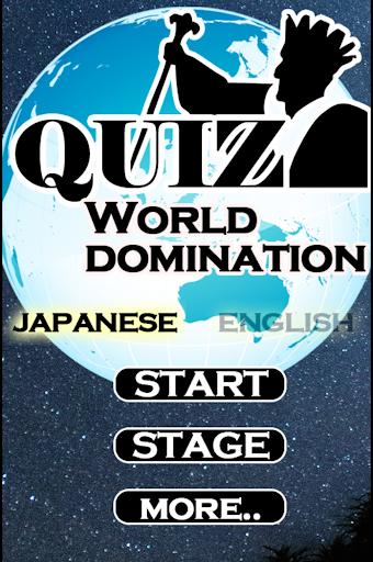 Quiz World Domination 1.0 Windows u7528 1