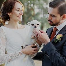 Свадебный фотограф Диана Медведева (Moloko). Фотография от 28.11.2016