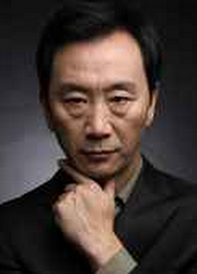 Ma Weifu China Actor