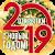 Новогодние открытки 2019 file APK for Gaming PC/PS3/PS4 Smart TV