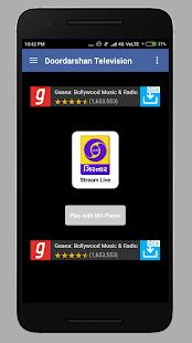 [Download DD Girnar/Gujarati Live(ગિરનાર) for PC] Screenshot 10