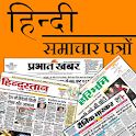 Hindi Newspapers icon