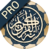 Quran Pro ℗ For Android || Naskh, IndoPak
