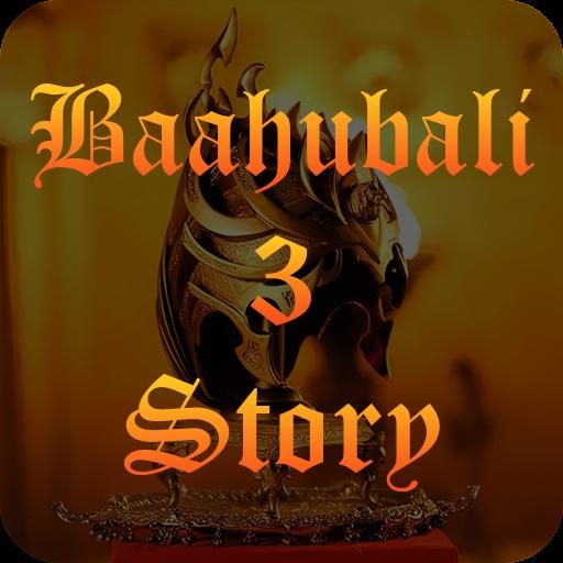 Story Leaked Bahubali 3