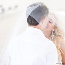 Wedding photographer Olya Motyakina (orlova7). Photo of 30.05.2018