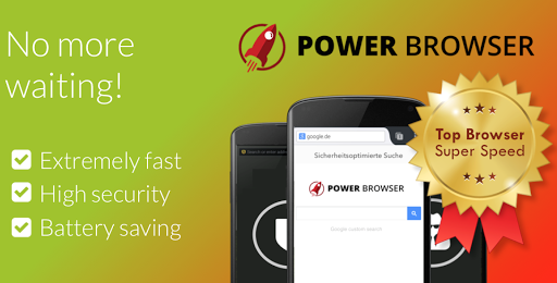 Power Browser——快速又安全
