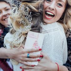 Wedding photographer Yuliya Artamonova (ArtamonovaJuli). Photo of 28.11.2017