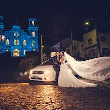 Wedding photographer Romildo Victorino (RomildoVictorino). Photo of 08.02.2018