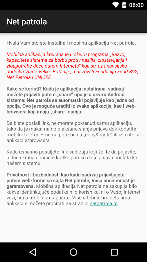 Net Patrola- screenshot