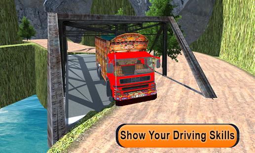 Pak Nemovitý nákladní auto Řid - náhled
