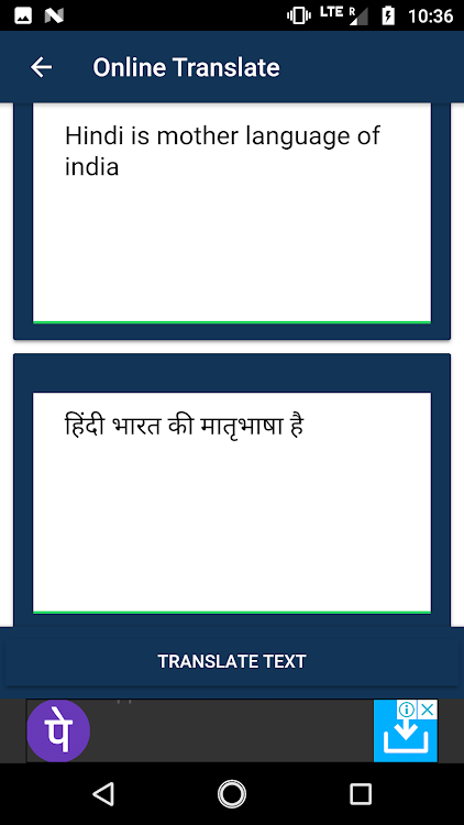 English to Hindi Translator & Dictionary – (Android Apps