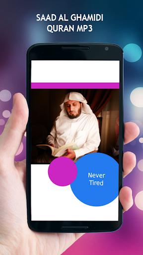 Saad Al Ghamidi Quran MP3