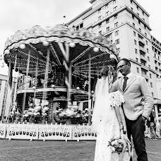 Wedding photographer Kristina Apreleva (aprelevachris). Photo of 14.11.2018
