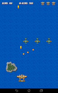 1943 Air Strike- screenshot thumbnail