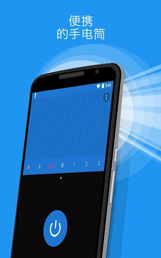 免費下載工具APP|手电筒 app開箱文|APP開箱王