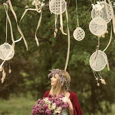 Wedding photographer Kseniya Sheveleva (Ksesha). Photo of 04.05.2016